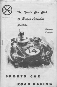 1956 SCCBC Issue